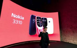 The latest Nokia mobile phones of 2017: Mobile World Congress